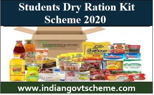 Students Dry Ration Kit Scheme 2020