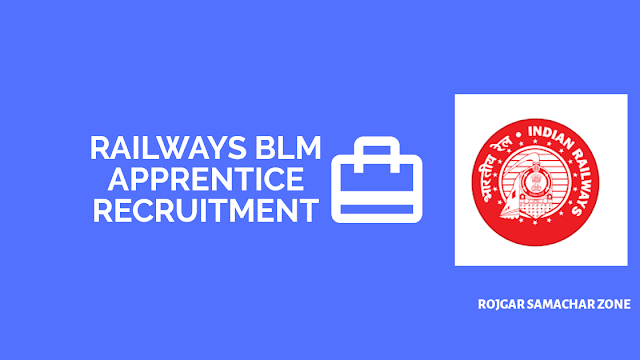 Indian railways blw apprentice recruitment