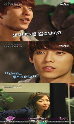 minhyuk and yewon dating