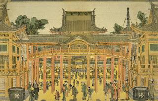 寛永寺中堂