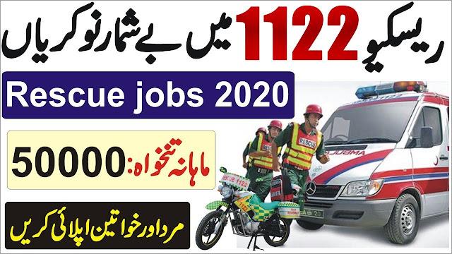 Rescue 1122 Jobs 2020