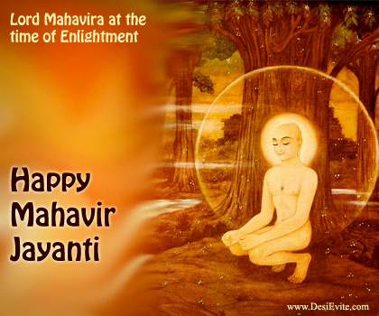 Mahavir Jayanti Festival Images Download