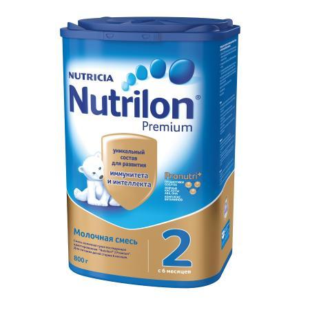Bán sữa Nutrilon Premium 2 hộp 800g từ 6 tháng tuổi [Sữa Nga xách tay chính hãng]