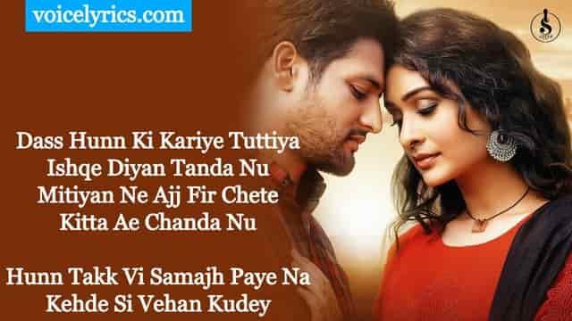 Ishqan De Lekhe 2 Lyrics In English