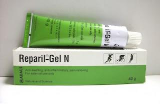 ريباريل جل ن-Reparil Gel N