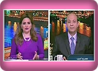 برنامج القاهرة اليوم 28-6-2016 عمرو أديب و رانيا بدوى