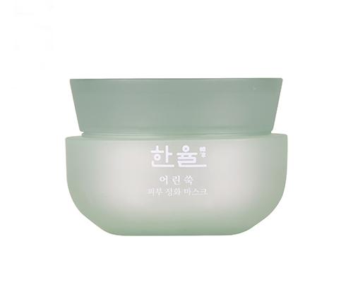 Pure Artemisia Purifying Mask