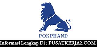 Lowongan Kerja SMA SMK D3 S1 PT Charoen Pokphand Indonesia Tbk Februari 2020