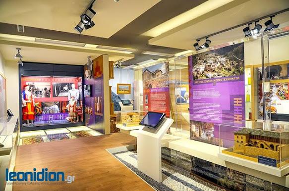 Λεωνίδιο: Ωράριο λειτουργίας μουσείων για το Σαββατοκύριακο 17 και 18 Ιουλίου