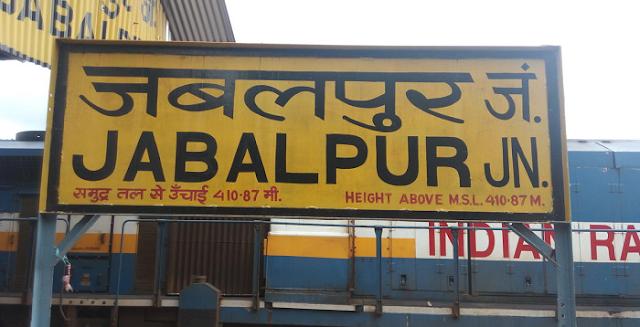 रेलवे स्टेशन पर समोसे में छिपकली निकलने के मामले में जांच के आदेश   JABALPUR NEWS