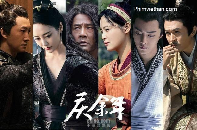 Phim khánh dư niên Trung Quốc