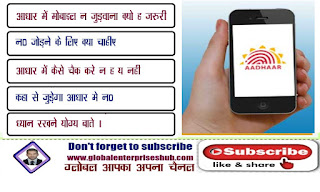 how to check mobile number in aadhar card online without otp,how to check mobile number linked to aadhar online,how can i check my mobile number in aadhar card online,how to check my mobile number in aadhar card online,how to check aadhar card mobile number update status online,how to verify mobile number with aadhar online,how to check phone number in Aadhar,how to check mobile no in aadhar card,how to find mobile number in Aadhar,how to know mobile number in aadhar card through online,how to check mobile no add in aadhar card,how to check mobile number registered with aadhar card,how to check existing mobile number in aadhar card,how to check full mobile number in aadhar card,how to get know registered mobile number in Aadhar,how to check if my mobile number is linked to aadhar card in hindi,how to check mobile number update in aadhar card,how to check whether mobile number update in aadhar