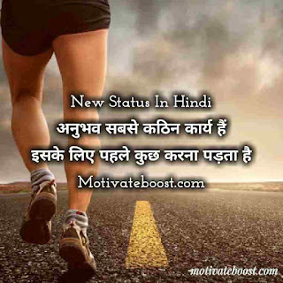 Status line in hindi, best new status in hindi
