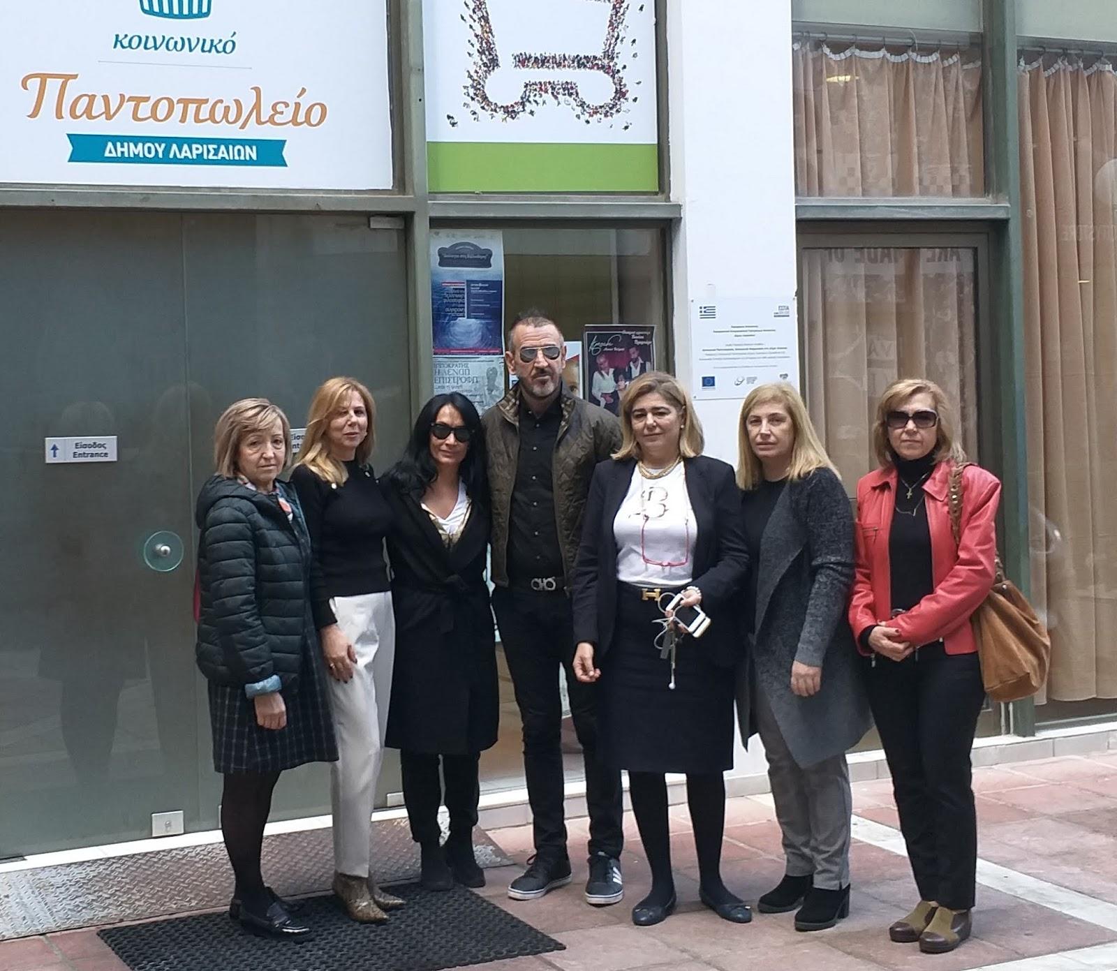 Προσφορά στο Κοινωνικό Παντοπωλείο του Δήμου Λαρισαίων