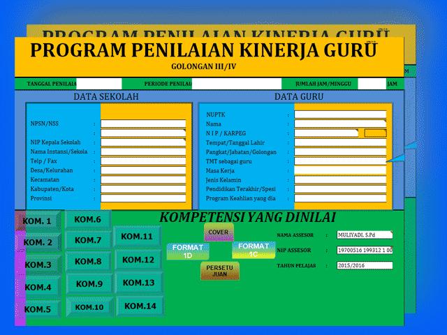 Download Aplikasi Program Penilaian Kinerja Guru SD/MI,SMP/MTS,SMA/SMK