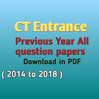 Odisha CT Entrance (D.El.ED) Previous Year Question Papers PDF