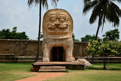 Simha-kinar or Lion-well at Gangaikonda Cholapuram