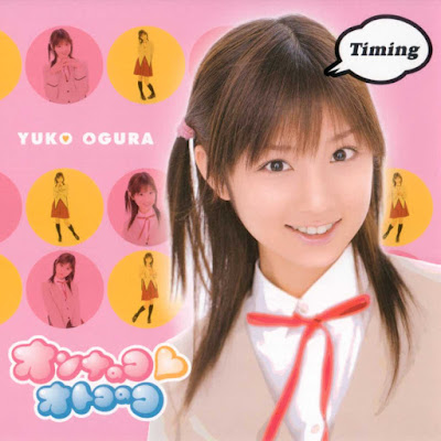 Onnanoko Otokonoko / Yuko Ogura 【FLAC + SCANS + MV】