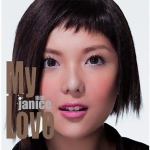 My Love My Fate – Janice Vidal