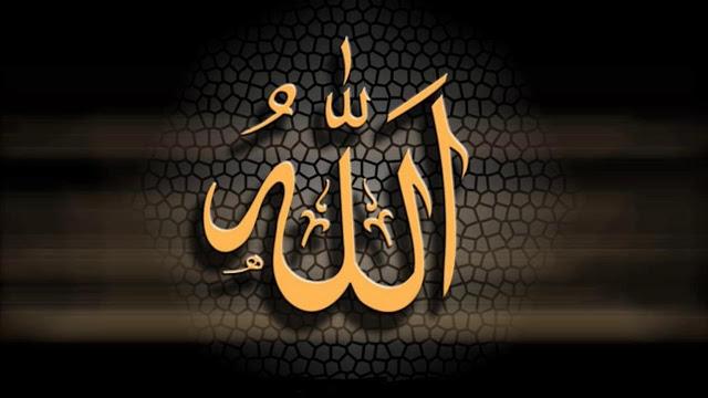 خلفيات عالية الجودة لفظ الجلالة  لكلمة الله جل جلاله 46.jpg