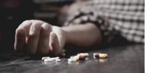إصابة ربة منزل بتسمم لتناولها أقراص مجهولة فى سوهاج