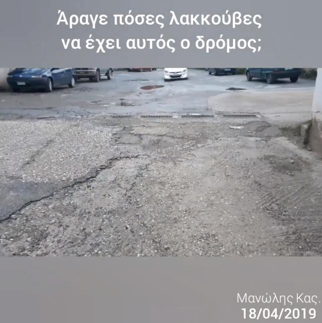 Στανός Χαλκιδικής...18/04/19...Βόλτα σε δρόμο του χωριού έπειτα από ελαφρά βροχόπτωση!!