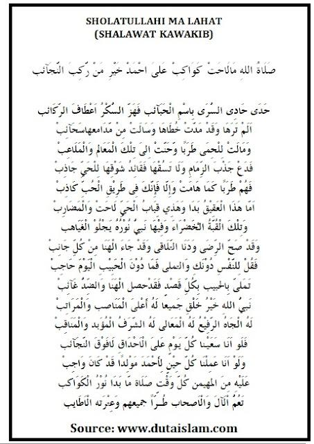 teks sholawat kawakib lengkap - arab dan latin