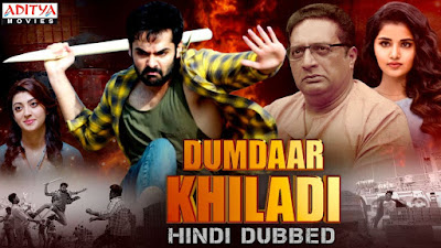 Poster Of Free Download Dumdaar Khiladi 2019 300MB Full Movie Hindi Dubbed 720P Bluray HD HEVC Small Size Pc Movie Only At worldfree4u.com