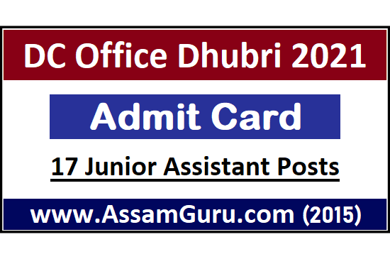 DC-Office-Dhubri-Call-Letter-2021