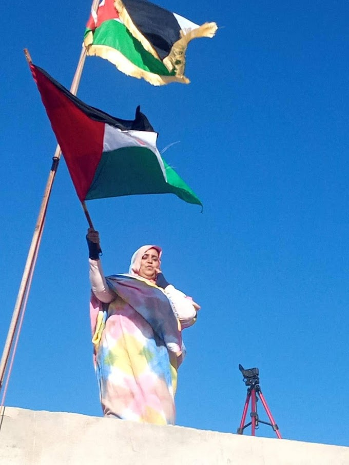 🔴 ورد الآن : قوات الإحتلال تواصل حصارها العسكري للناشطة الصحراوية مينة أباعلي وإبنها القاصر.