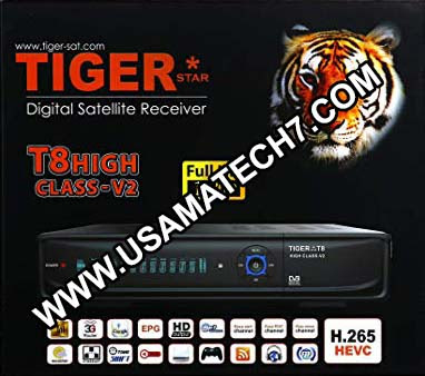 Tiger T8 High Class V2 Latest Software Download