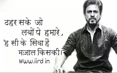 bewafa attitude shayari in hindi for girlfriend-2