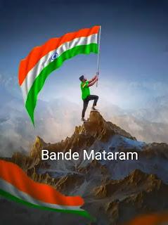 Vande Mataram Lyrics ( In Bengali & English)   Bankim Chandra