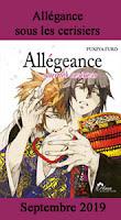 http://blog.mangaconseil.com/2019/08/a-paraitre-bl-allegance-sous-les.html