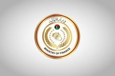 ﺴﻠﻢ ﻣﻘﺘﺮﺡ ﺯﻳﺎﺩﺓ ﻣﺮﺗﺒﺎﺕ ﺍﻟﺨﺰﺍﻧﻪ ﺍﻟﻌﺎﻣﺔ pdf اخر اخبار قرارات وزارة المالية الحكومة الليبية المؤقتة عن المرتبات ليبيا رقم 104 لسنة 2019 ﻟﺠﻤﻴﻊ ﻣﻮﻇﻔﻴﻦ القطاع العام والخاص