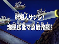 One Piece Episode 197