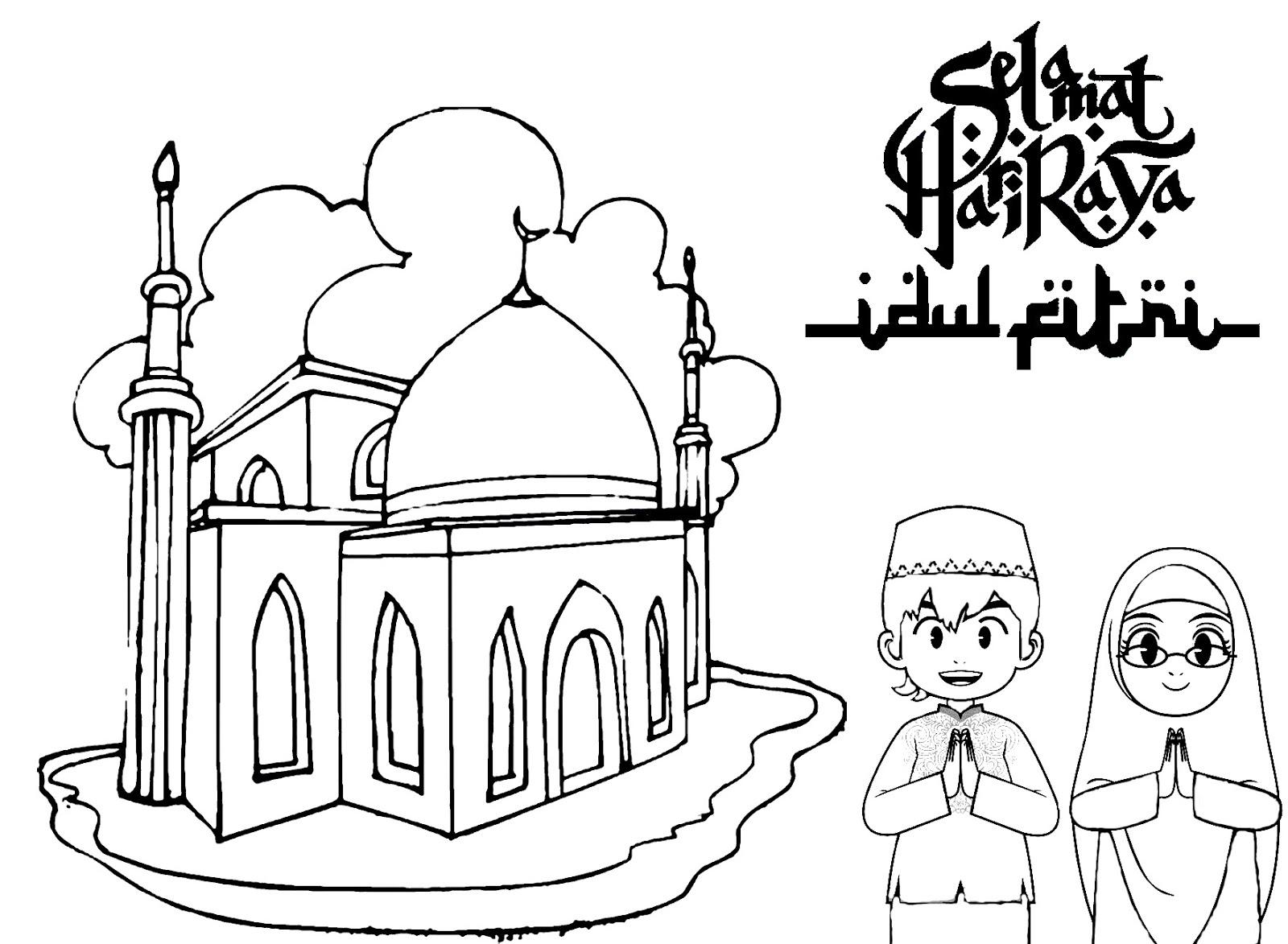 Gambar Kartun Tema Lebaran Nusagates