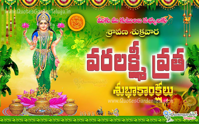 standing  mahalakshmi devi images with greeng saree with sravana varalakshmi vratam shubhakankshalu images