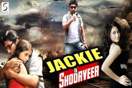 Jackie Ek Shoorveer 2016 Hindi Dubbed Movie Download