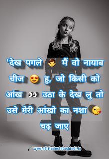 Attitude status for girl in hindi