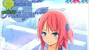 Aozora Meikyuu (Eroge) [Español] [Android] [+18] MEGA-MEDIAFIRE