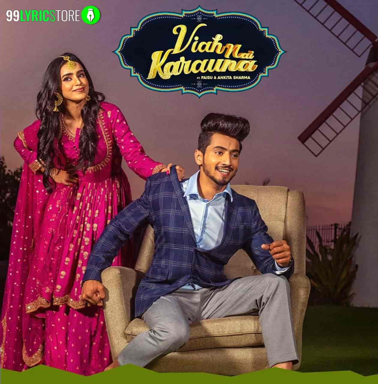 Viah Nai Karauna Preetinder Song images