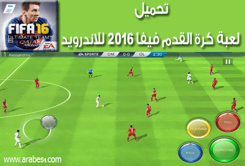 Download FIFA 2016 for Android