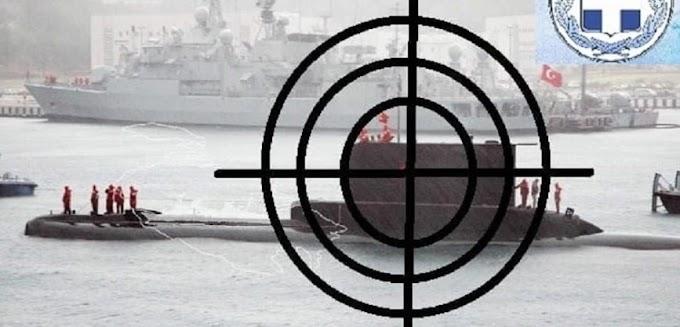 Φαρμακονήσι 1997: Όταν Έλληνες καταδρομείς γάζωσαν και έτρεψαν σε φυγή τουρκικό υποβρύχιο