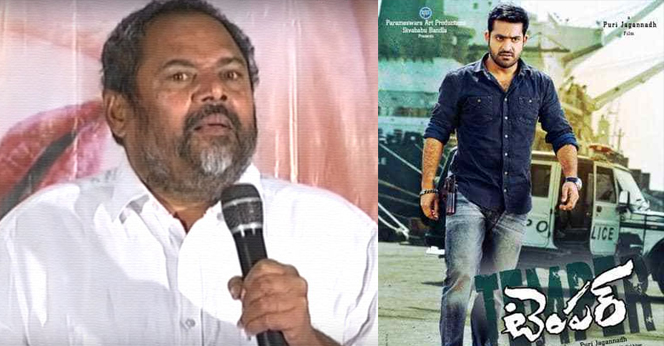 R-Narayana-Murthy-Responded-On-Temper-Movie-Character