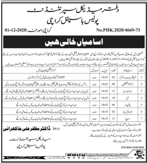 Police Hospital Karachi Jobs 2020