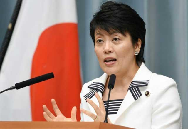 Menteri Pemberdayaan Perempuan, Arimura