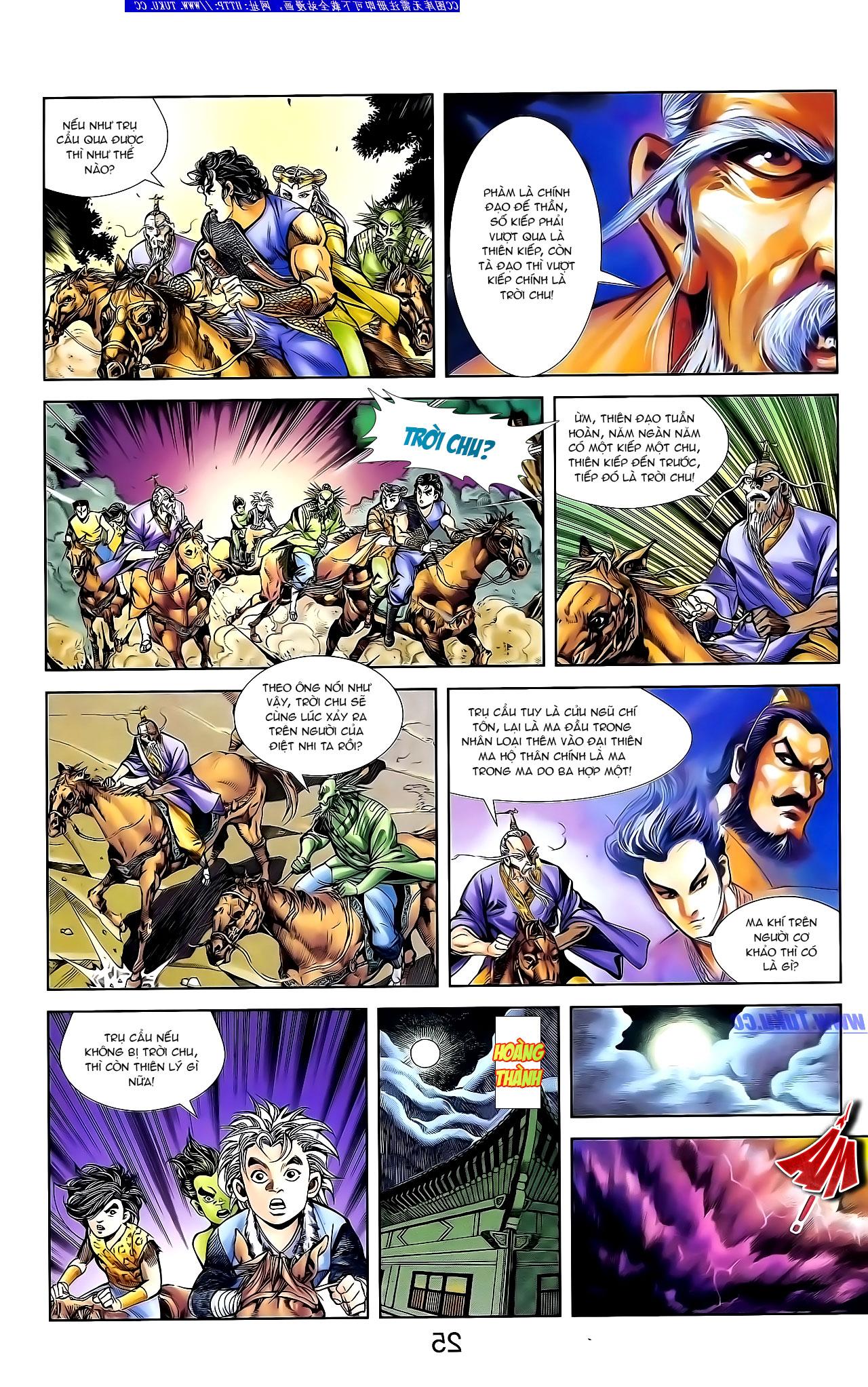 Cơ Phát Khai Chu Bản chapter 133 trang 6