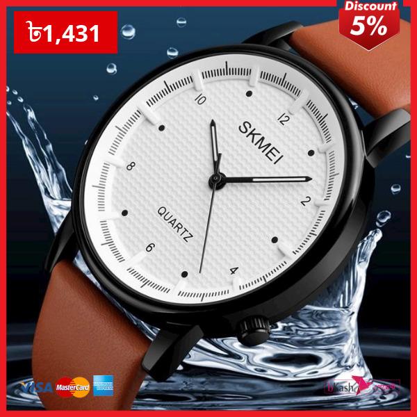 Onekkom com: Get 5% Instant Discount At Trendy Tracker