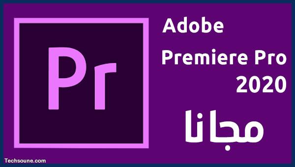 برنامج مونتاج الفيديو Adobe Premiere Pro 2020 كامل